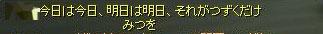 初歩的日本語ミス